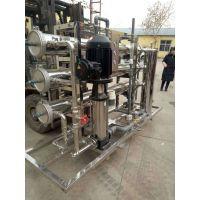 天津安吉尔净水器 水钥匙净水器RO800G反渗透膜供应安装 换滤芯售后服务