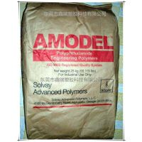 光稳定的PPA美国阿莫科A-4422 LS WH118加纤22% 高强度 低吸湿性 耐热性