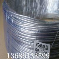 供应06Cr13A1铁素体不锈钢
