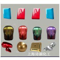 油漆厂家批发塑胶漆 abs油漆 PVC软胶油漆