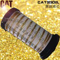 卡特新款CAT323D2L挖机_柴油格_柴油滤芯_滤清器