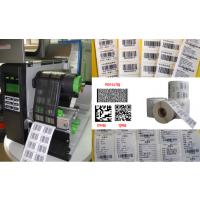 广西森茂物流行业标签纸代打印