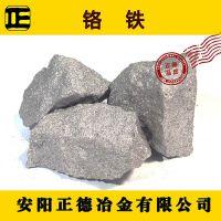 高碳铬铁 高碳铬铁生产厂家