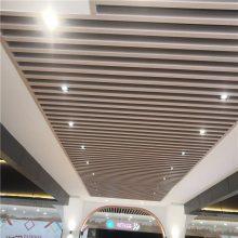 商场吊顶铝方通 u形嘈铝方通 天花吊顶装饰材料