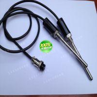 沥青软化点专用 快速反应露顶防水式DS18B20数字温度传感器探头
