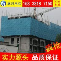 全钢网爬架 爬架平网 高层爬架钢网 爬架建筑网