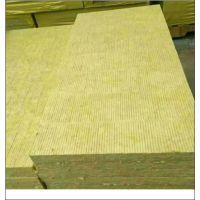 欢迎订购阻燃A级岩棉板 3-15公分 绿色环保耐高温岩棉板