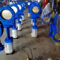 304不锈钢材质PZ673X-16P DN50 纸浆、污水、煤浆、灰、渣水混合物 单夹式刀闸阀