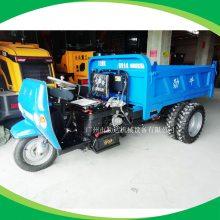 清远直销勤达双后轮农用柴油三轮车 三开门方形平斗拉砂专用自卸三轮车