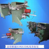 水桶丝印机 圆桶印刷机 塑胶桶丝印机 圆形容器丝印机 印刷设备厂