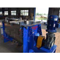 干粉砂浆混合搅拌机 优质工程建筑连续螺带混合机 欢迎采购来电咨询
