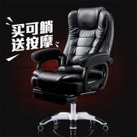 游戏椅转椅脚轮轮滑座椅桌椅办公椅移动电脑椅家用办公椅可躺椅