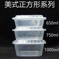 塑料打包盒,一次性快餐盒, 餐厅打包盒, 寿司盒,环保饭盒