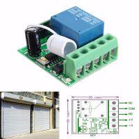 433MHZ 12V单路控制板 无线遥控继电器点动自锁互锁车库门433.92M