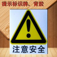 禁止吸烟 禁止抽烟 禁止烟火 严禁吸烟反光标志牌 安全标识