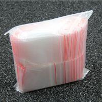 自封袋透明密封袋 封塑料袋 食品服装包装袋 礼品袋500装加厚