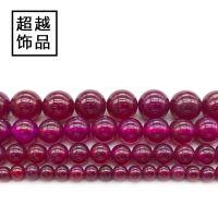 超越水晶 玫红色玛瑙散圆珠子 diy手工串珠配件饰品 玫红玛瑙散珠