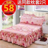 1米8床罩新款床裙式单件1.5m床加厚款荷叶边保护套2x2.2米1