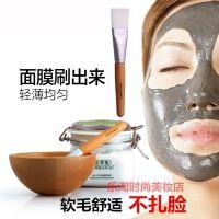 涂面膜刷子软毛脸部敷面膜泥化妆刷美容院调面膜碗工具套装