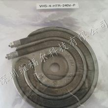 供应VHS-4-HTR-120V VHS-6-HTR-208V DUNIWAY扩散泵电热丝