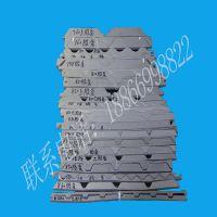 470铝镁锰板彩钢瓦泡沫堵头泡沫胶条安装步骤使用说明