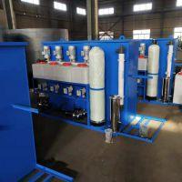 长期供应全自动消毒过滤混凝斜管沉淀池山东惠信环保装备