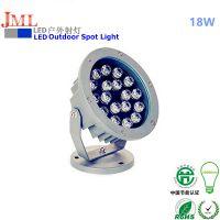 真品质 杰明朗 JML-SL-C18W LED 草坪长距离射灯 18W