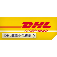 快递小包裹空运中国广州到新加坡空运-专线低价私人定制 广州诚约