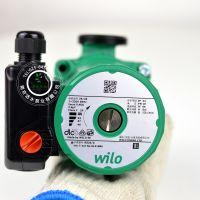 批发正品德国威乐热水循环水泵RS25-6地暖锅炉暖气管道增压回水泵正品促销