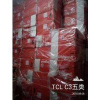 沈阳TCL网线代理商沈阳赛莫世纪网络代理TCL综合布线产品
