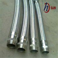 耐高温食品级专用金属软管|铝厂专用不锈钢金属软管|服务优良