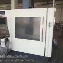 出售二手进口德马吉DMC1035Veco立式加工中心铸铁结构 刚性*** 行程更长 占用空间更小