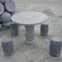 海南芝麻灰-石材芝麻灰-绿源石材(推荐商家)