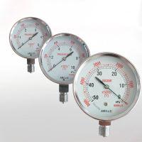 燃气设备膜盒压力表