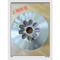 HD真空热处理钢|HD热作模具钢|HD真空热处理钢|HD热作模具钢|HD真空热处理钢|HD热作模具钢