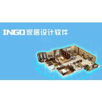 橱衣柜设计生产软件 家具设计生产系统