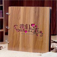 包邮大16寸木质DIY手工相册 韩版粘贴式影集 宝宝照片纪念册批发