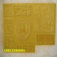 激光雕刻机木板亚克力 纸箱印刷版切割机厂家橡皮切割双层橡胶板