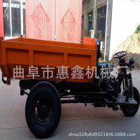 专业制造小型三轮车 操作简单的自卸三轮车 交通运输机动三轮车