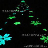 现货供应人造夜光石 园林景观发光漫步道透水路面用夜光石子