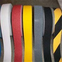 3M610防滑贴  防滑条 彩色PVC磨砂防滑胶带 浴室防水耐磨止滑贴