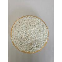 广东注塑吹瓶吹膜改性用高浓度白色母粒产品