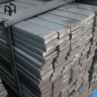 乐从扁钢批发 镀锌扁钢 方钢 规格齐全 量大从优