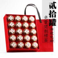 通用茶叶包装盒10克小罐礼品盒茶化石碎银子空盒子滇红毛尖20罐装