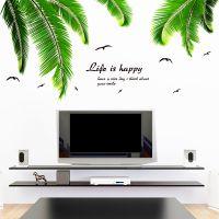 墙贴.创意温馨清新棕榈树叶贴纸客厅电视背景墙贴画橱窗玻璃防水