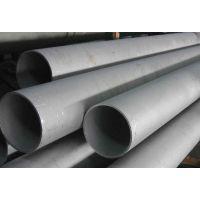 供应新疆2205双相不锈钢管山东销售公司太钢集团山东骏钢泓