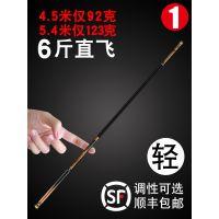 浮烟山子龍鱼竿手杆5.4米超轻超硬28调台钓竿6.3米钓鱼竿碳素手竿