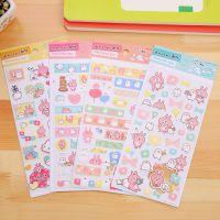 新款kanahei 卡娜赫拉第二季 贴纸手帐 日记 相册装饰贴