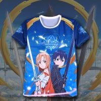 刀剑神域t恤短袖动漫衣服 桐人亚丝娜sao二次元 男女印象全彩T恤