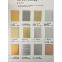 伊美家金属板防火板 装饰耐火板3906 3907  威盛亚同款金属铝板